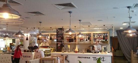 PORT Restaurant
