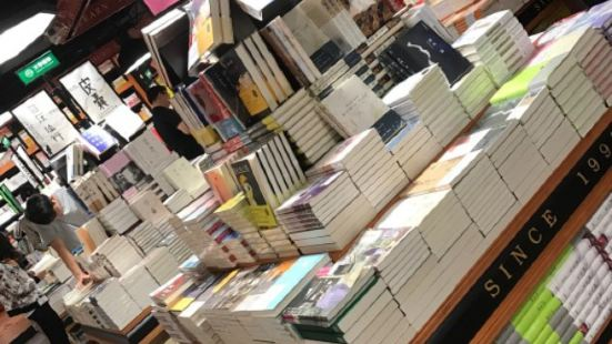 西西弗書店·向量咖啡