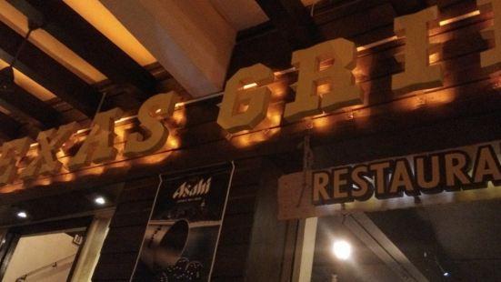 Texas Grill Restaurant & Bar