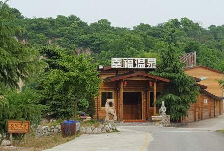 Taihu Niuzai An Zhu Xingfu Hot Spring
