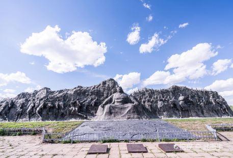 Yuanshangdu Relic Site