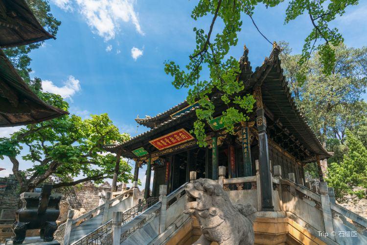 Jindian Park3
