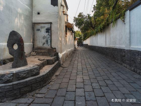 Xigeng Road