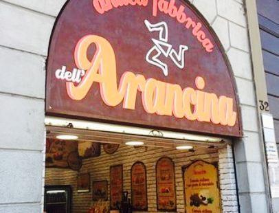 Antica Fabbrica dell'Arancina