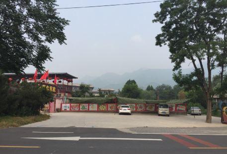 Shunxing Farm House