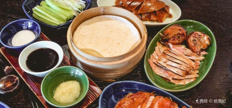 青島魯商凱悅酒店東海88風味餐廳1