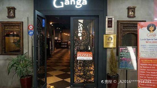 Ganga Haeundae Store