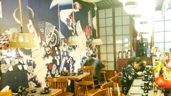 Gosei生魚片(Sanrian餐廳)