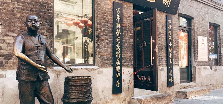 Zhang Bao Pu ( Dao Wai )3