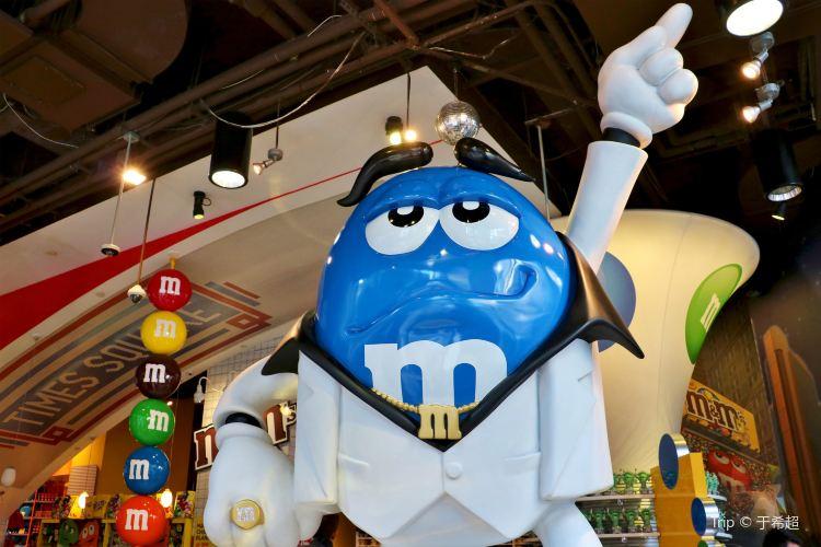 M&M巧克力世界2