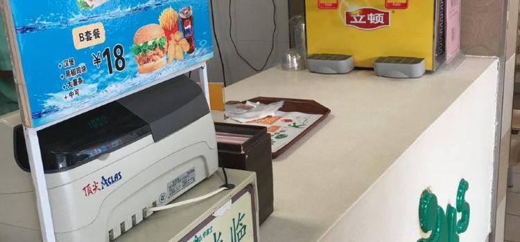 華萊士快餐店(全椒店)