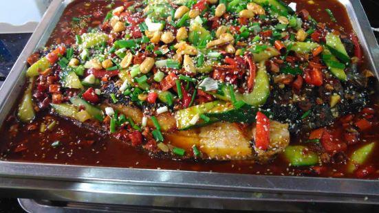 萬家巫山烤全魚(和平路店)