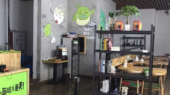 辣小豌(頤高上海街店)