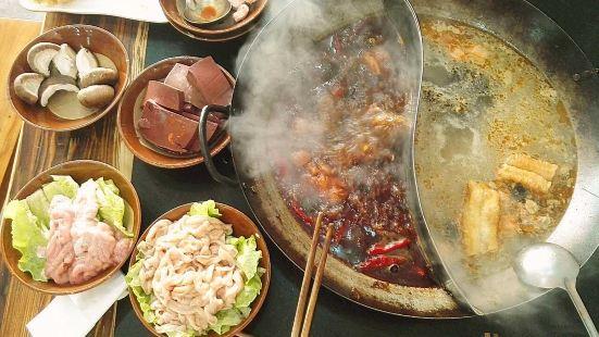 重慶鴨腸王老火鍋