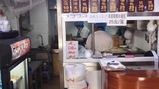 口口鮮魚湯包(太原街店)