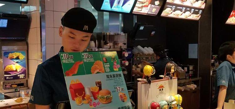 麥當勞(金常來超市店)2