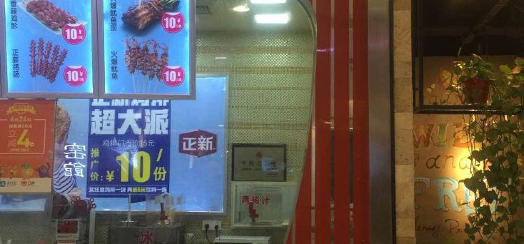 正新雞排(泰豐店)2