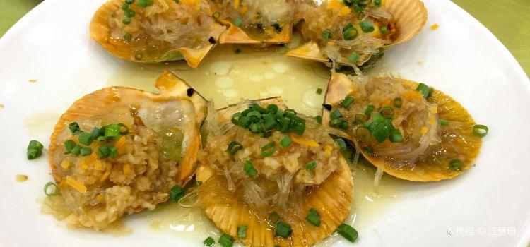 Chun Yuan Seafood Square3