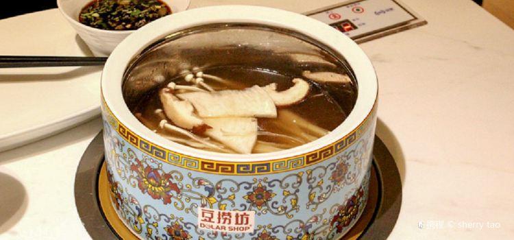 豆撈坊火鍋2