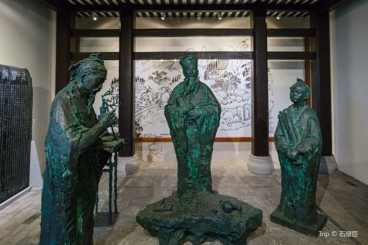 Chinese Academy Museum4