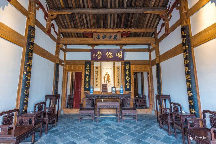 Zhuzi Culture Court1