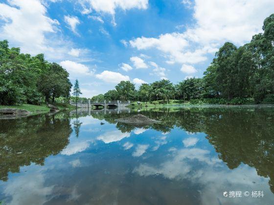 송산 호수 중심공원