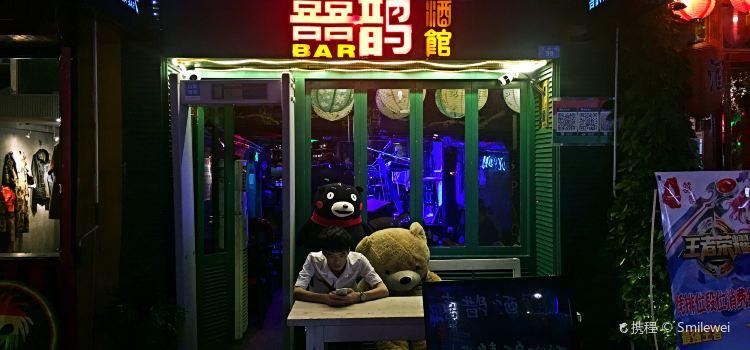喜鵲酒館3