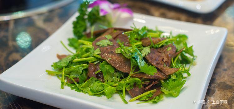 Xu Fu Niu · Beef Hot Pot( Hua Ren Feng Huang Cheng )1
