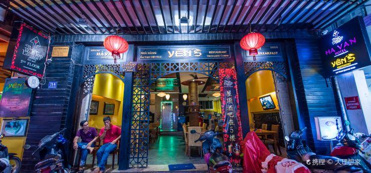 Yen's Restaurant2