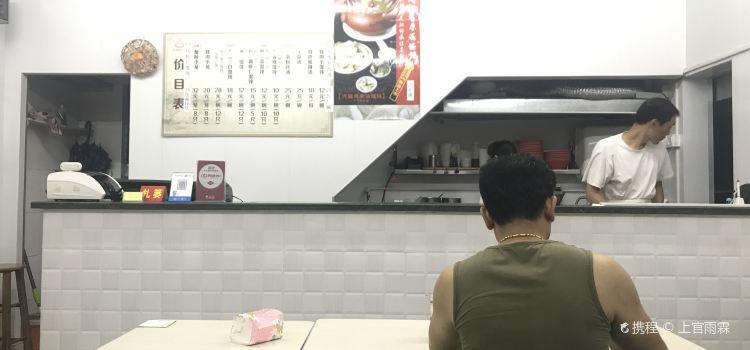 Yi Qin Yuan ( Wu Li Xin Cun )1