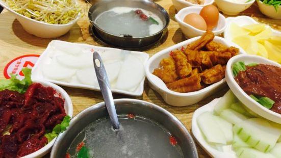 食全食美涮涮鍋(紫金店)