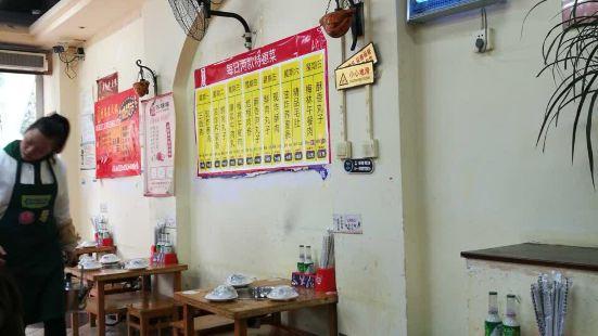 合菜館·豆腐皮火鍋(中天店)