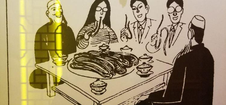 撒拉人家牛肉麵片2