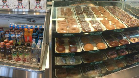 Krispy Kreme Doughnuts, Kafului