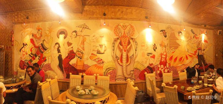 多哥水傣味餐廳3