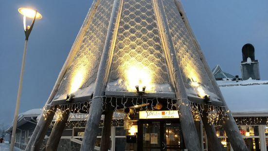 Restaurant Rakka Holiday Club