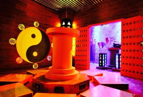 Yichengbao Chaoji Escape Room (jiefangxilu)