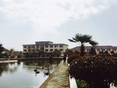Luyuan Ecological Farm