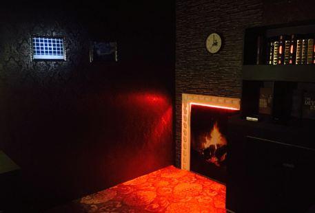 Miaoxingren Juqing Escape Room