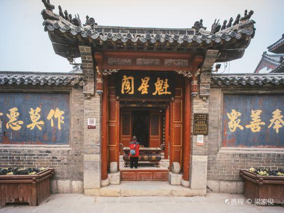 Kuixing Pavilion