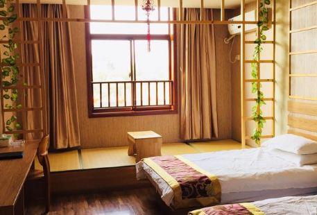 Lvyanghuanle Manor