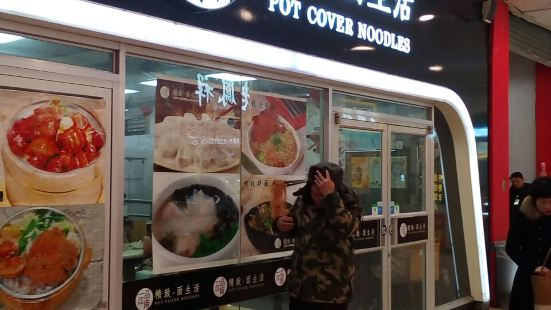品味江南水麵館