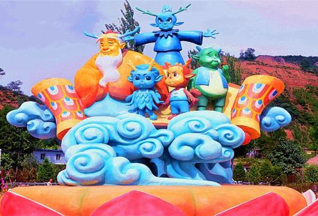 Children's Happy World in Nalongbao