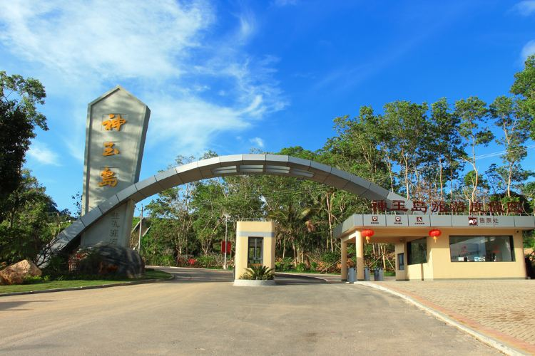 Shenyu Island3