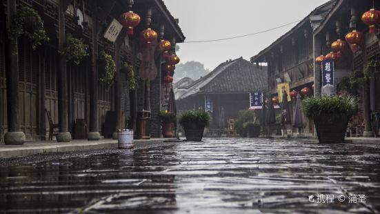 Anren Old Streets
