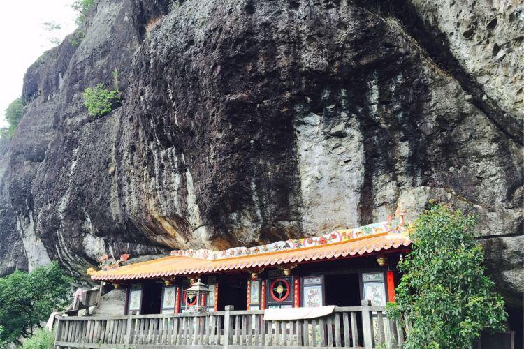 Yongchunchuan Shan Yan Ecological Park2