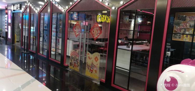 Yang's Fried Dumplings ( Wu Jiang Road )3