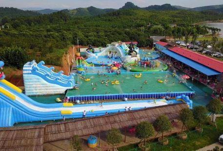 Wanghushui Amusement Park