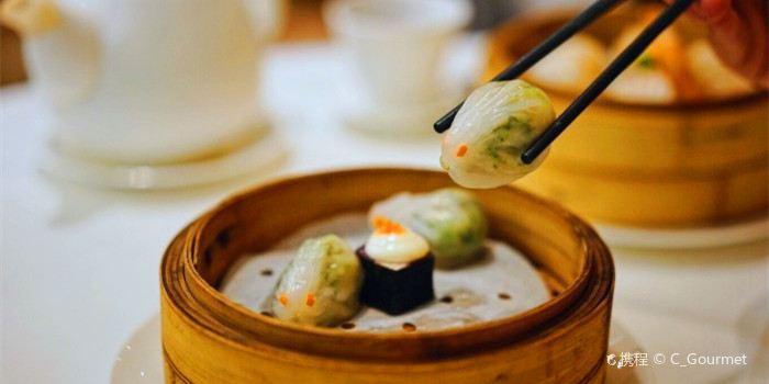 He Yuan Restaurant (ShiDai)3