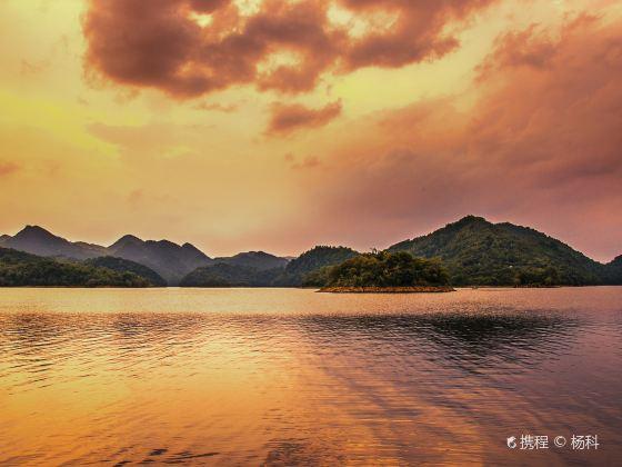 Ahahu National Wetland Park